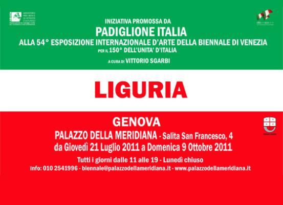 Cartolina Biennale 105x150_ft image_560x472