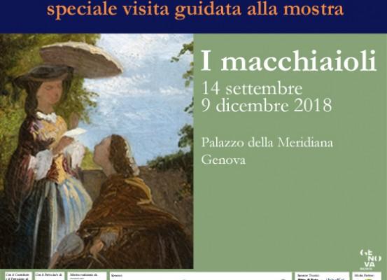 visita guidata mostra macch_8 nov _560x427