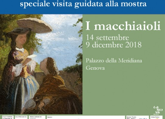 visita guidata mostra macch_36 DICEMBRE__560x427