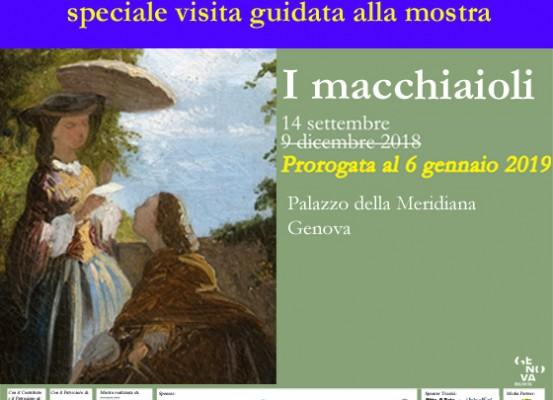 visita guidata mostra macch_3 gennaio _560x427 copia