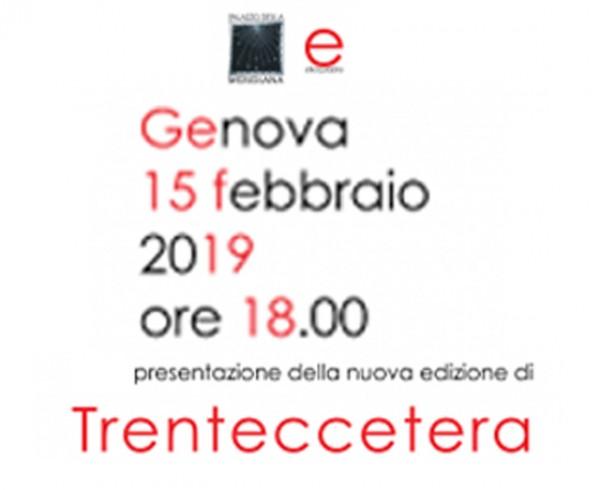 invito 15 febbraio 2019 h 18